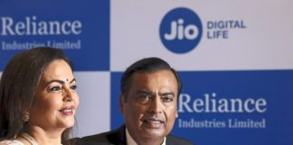 Saudi And US Firms Are Interested In Investing In Reliance Jio